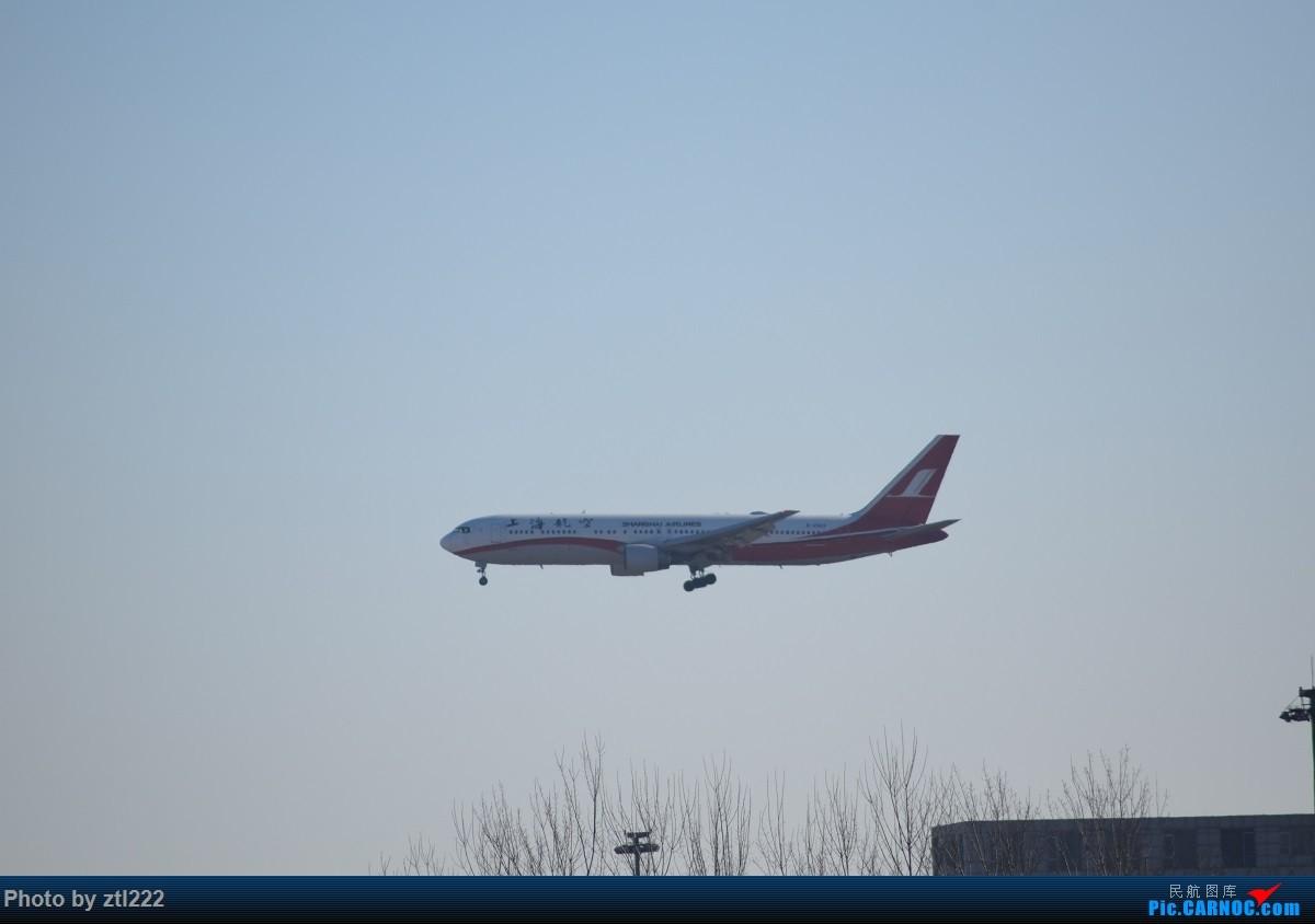 Re:[原创]【天天拍机1】正月15去PEK拍机,没白去,,稀货好货,,一起上 BOEING 767-300 B-2563 中国北京首都国际机场