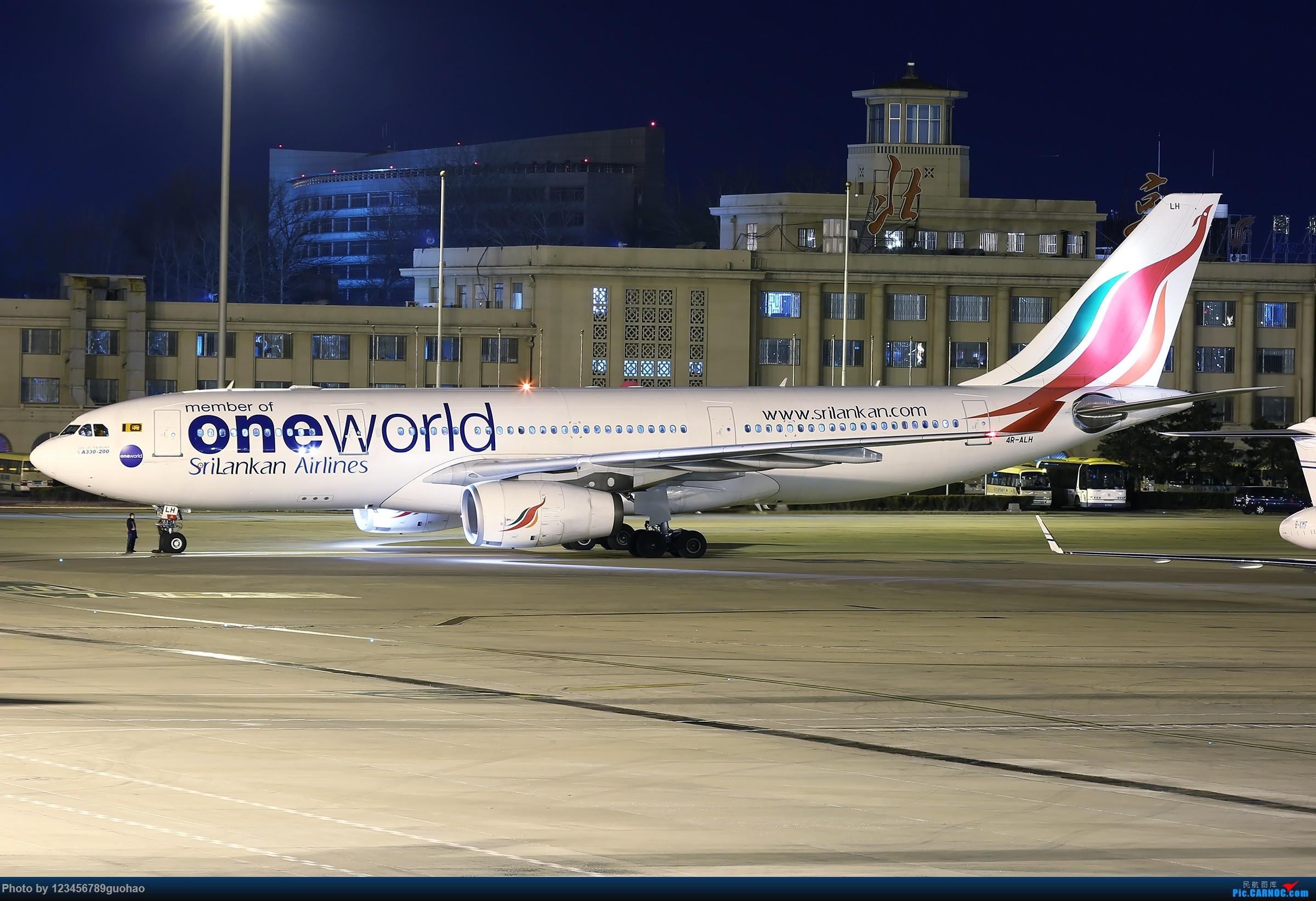 [原创]一图党-斯里兰卡one world AIRBUS A330-200 4R-ALH 北京首都国际机场