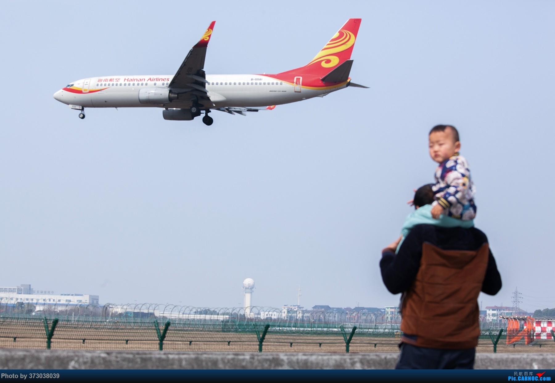 Re:[原创]【杭州飞友会】A320Neo迪士尼杭州萧山机场拍机班门弄斧记 BOEING 737-800 B-5581 中国杭州萧山国际机场