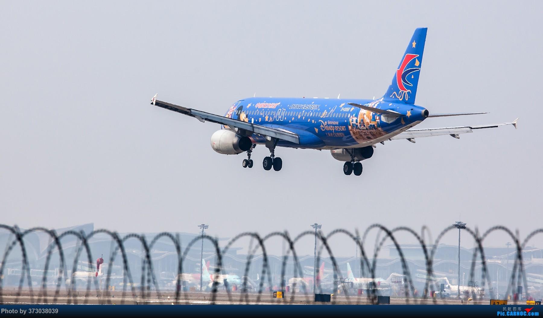 Re:[原创]【杭州飞友会】A320Neo迪士尼杭州萧山机场拍机班门弄斧记 AIRBUS A320-200 B-6635 中国杭州萧山国际机场