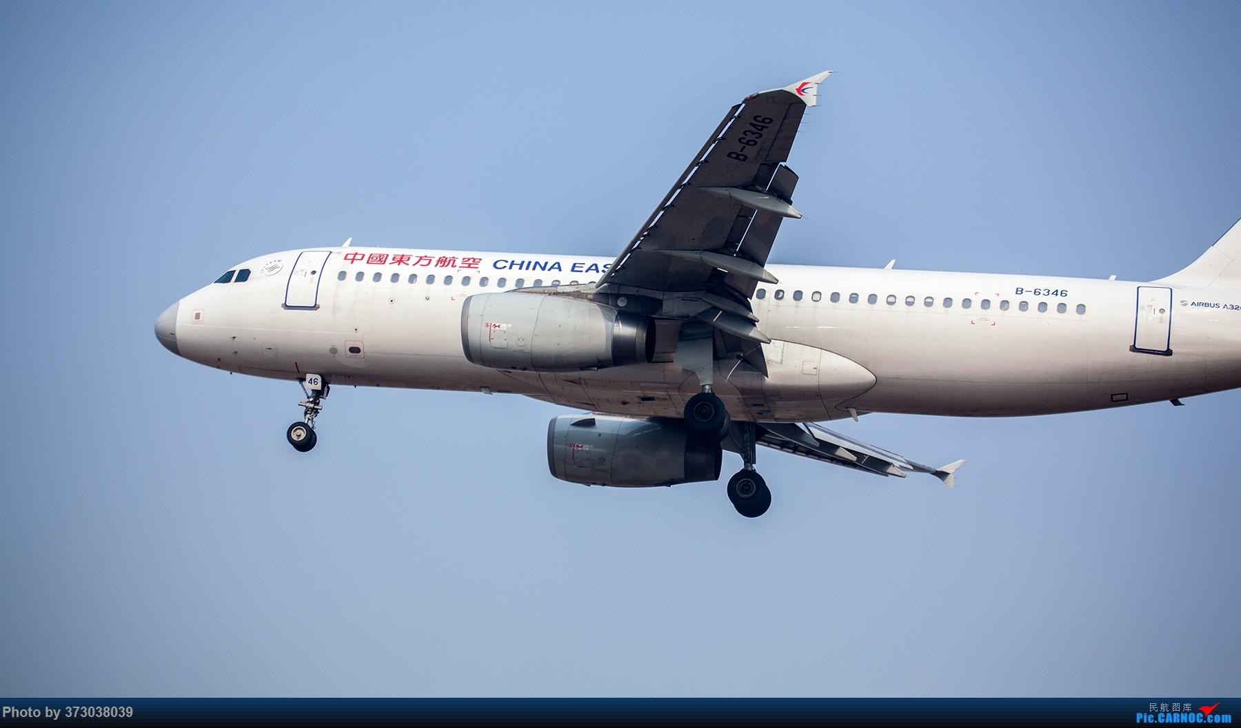 Re:[原创]【杭州飞友会】A320Neo迪士尼杭州萧山机场拍机班门弄斧记 AIRBUS A320-200 B-6346 中国杭州萧山国际机场