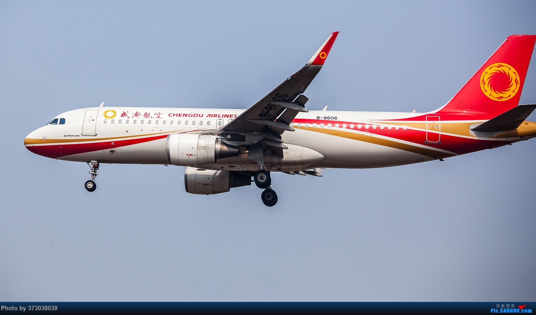 Re:[原创]【杭州飞友会】A320Neo迪士尼杭州萧山机场拍机班门弄斧记 AIRBUS A320-200 B-6806 中国杭州萧山国际机场  飞友