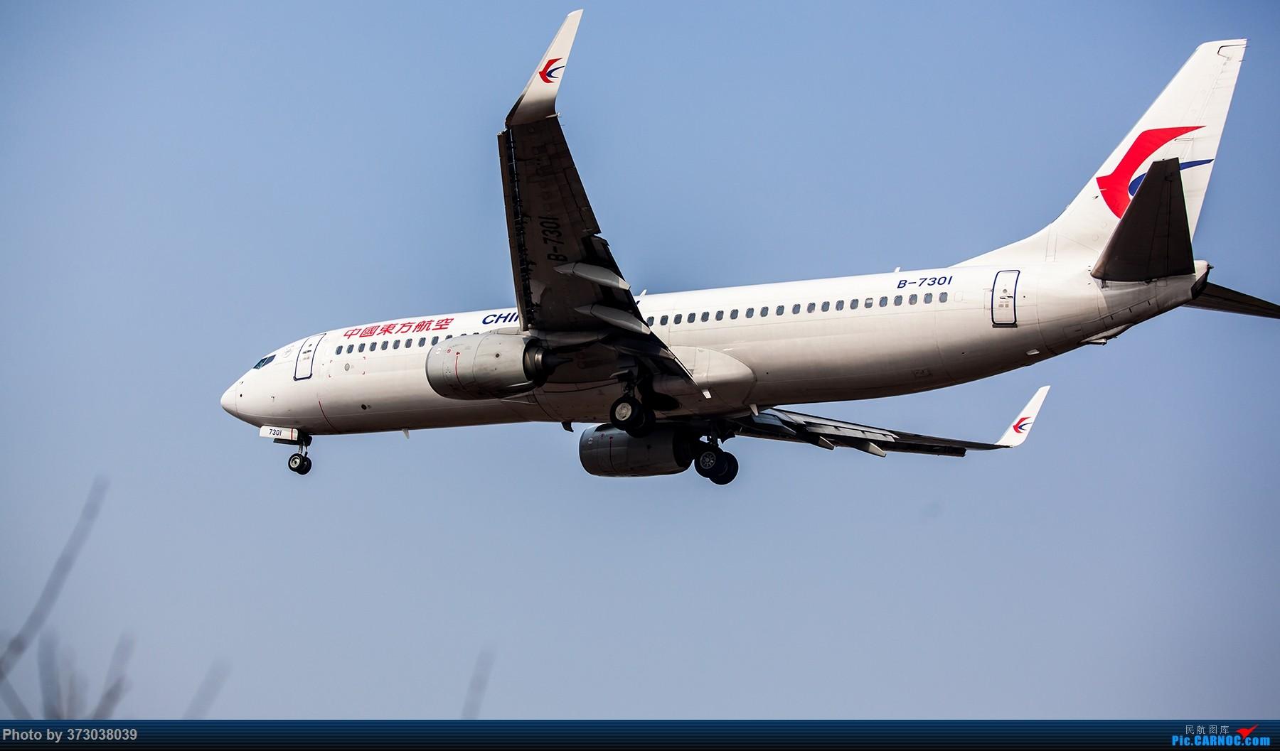 Re:[原创]【杭州飞友会】A320Neo迪士尼杭州萧山机场拍机班门弄斧记 BOEING 737-800 B-7301 中国杭州萧山国际机场