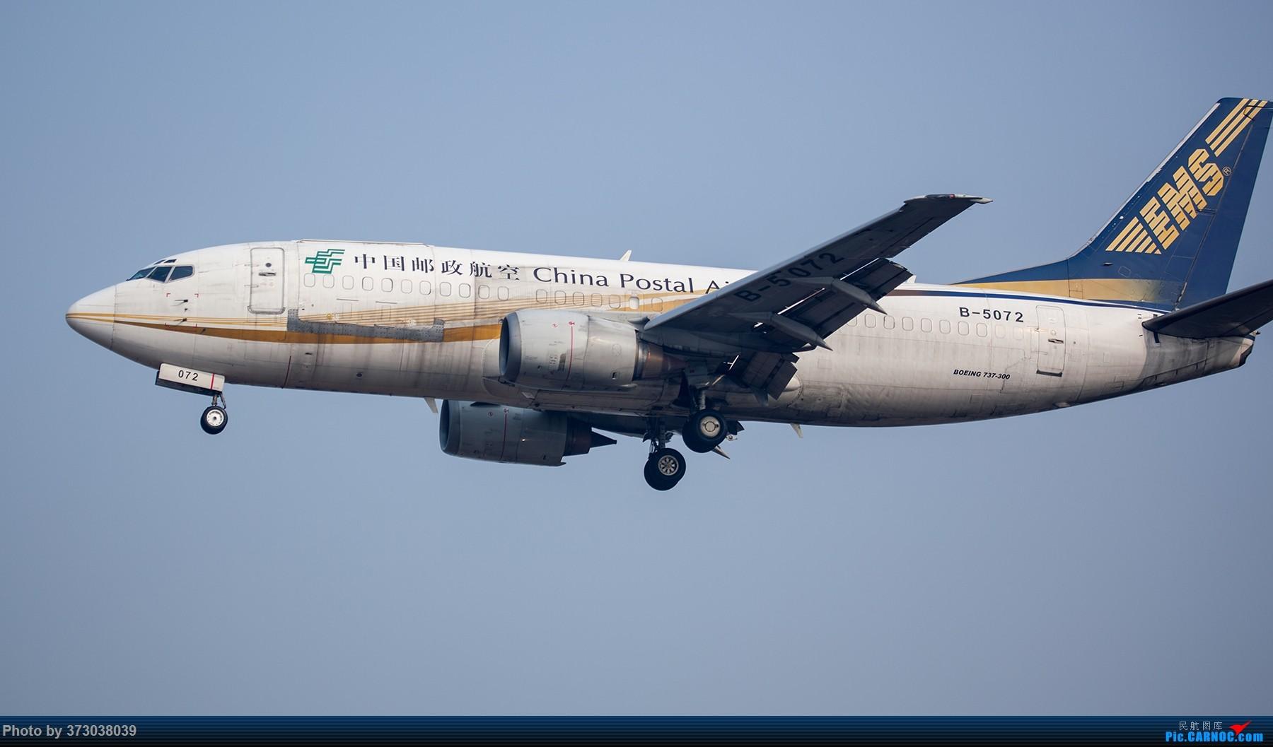 Re:[原创]【杭州飞友会】A320Neo迪士尼杭州萧山机场拍机班门弄斧记 BOEING 737-300 B-5072 中国杭州萧山国际机场
