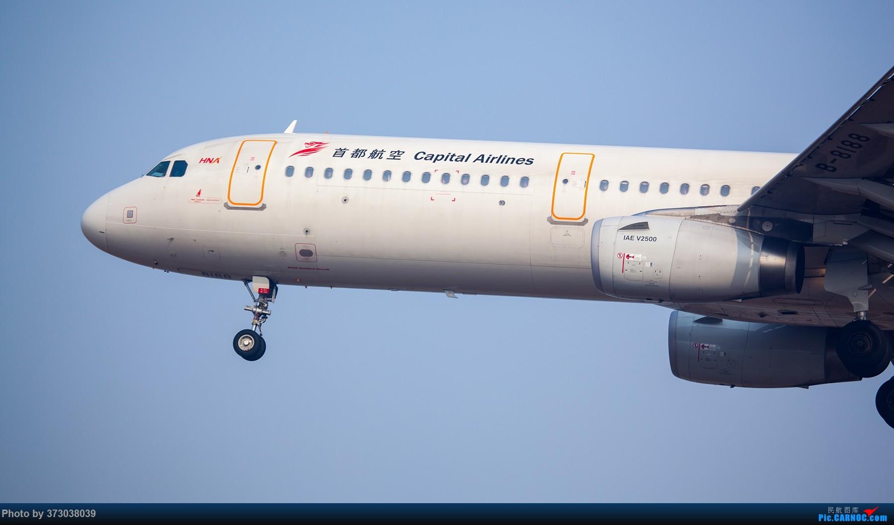 Re:[原创]【杭州飞友会】A320Neo迪士尼杭州萧山机场拍机班门弄斧记 AIRBUS A321-200 B-8188 中国杭州萧山国际机场