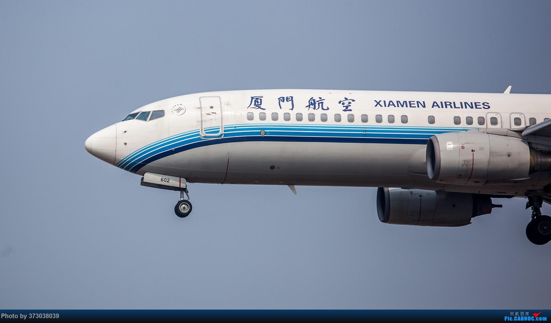 Re:[原创]【杭州飞友会】A320Neo迪士尼杭州萧山机场拍机班门弄斧记 BOEING 737-800 B-5602 中国杭州萧山国际机场