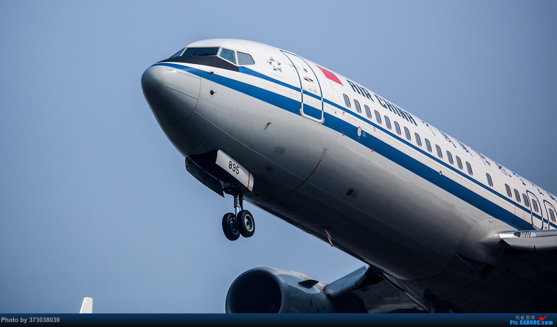 Re:[原创]【杭州飞友会】A320Neo迪士尼杭州萧山机场拍机班门弄斧记    中国杭州萧山国际机场