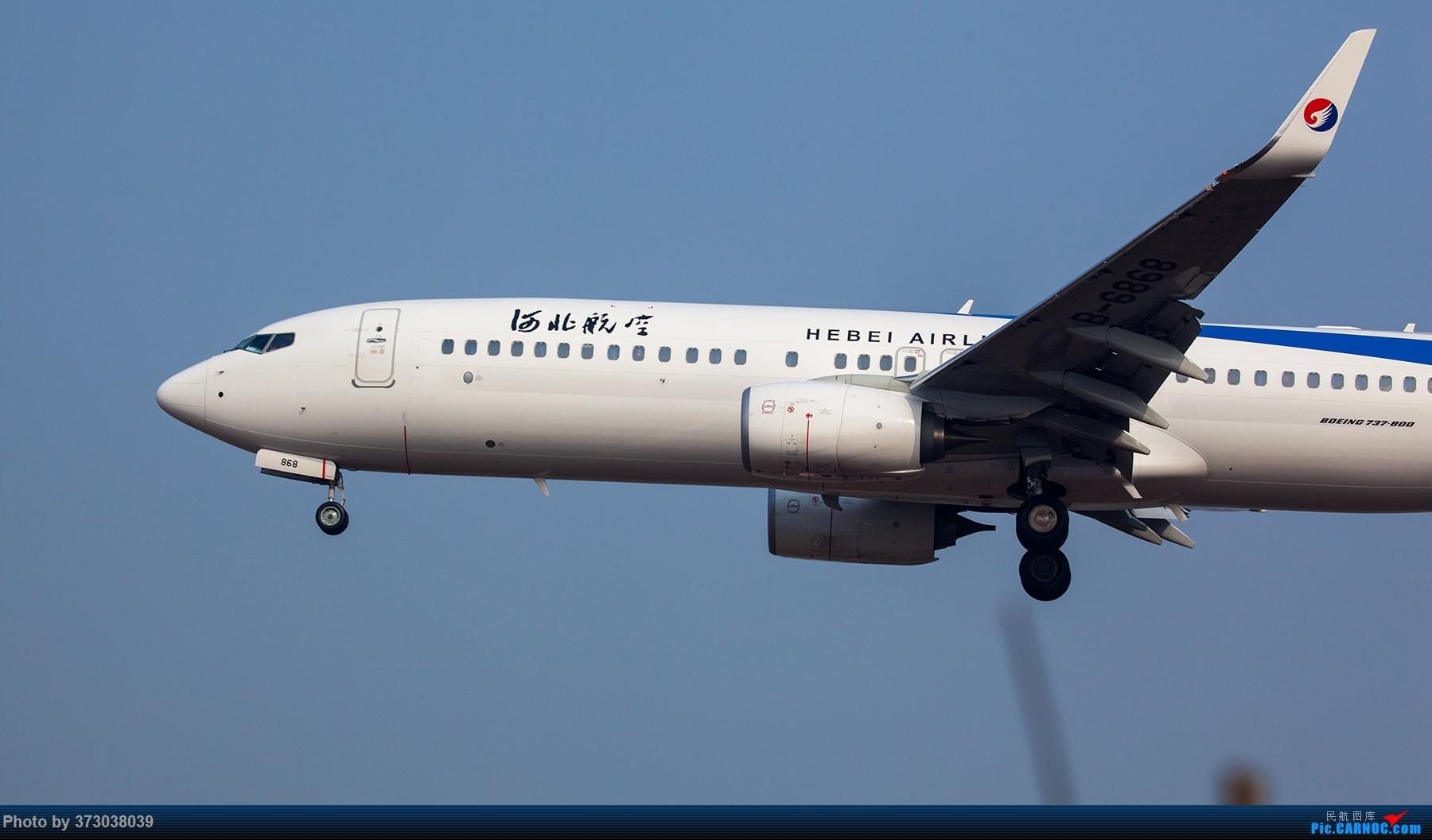 Re:[原创]【杭州飞友会】A320Neo迪士尼杭州萧山机场拍机班门弄斧记 BOEING 737-800 B-6868 中国杭州萧山国际机场
