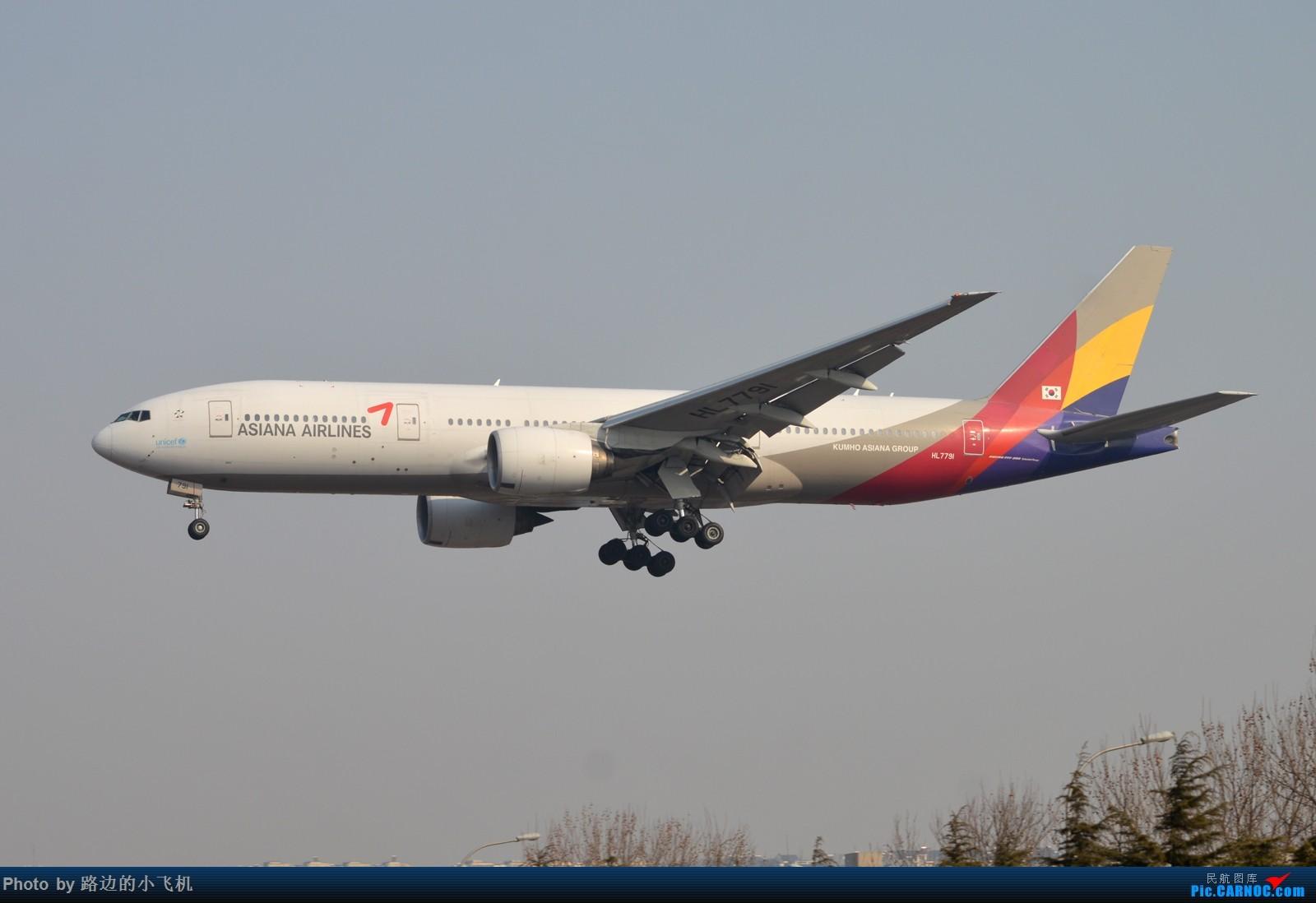 Re:[原创]【DLC】个人向一二月不定期拍机集锦 BOEING 777-200 HL7791 大连周水子国际机场