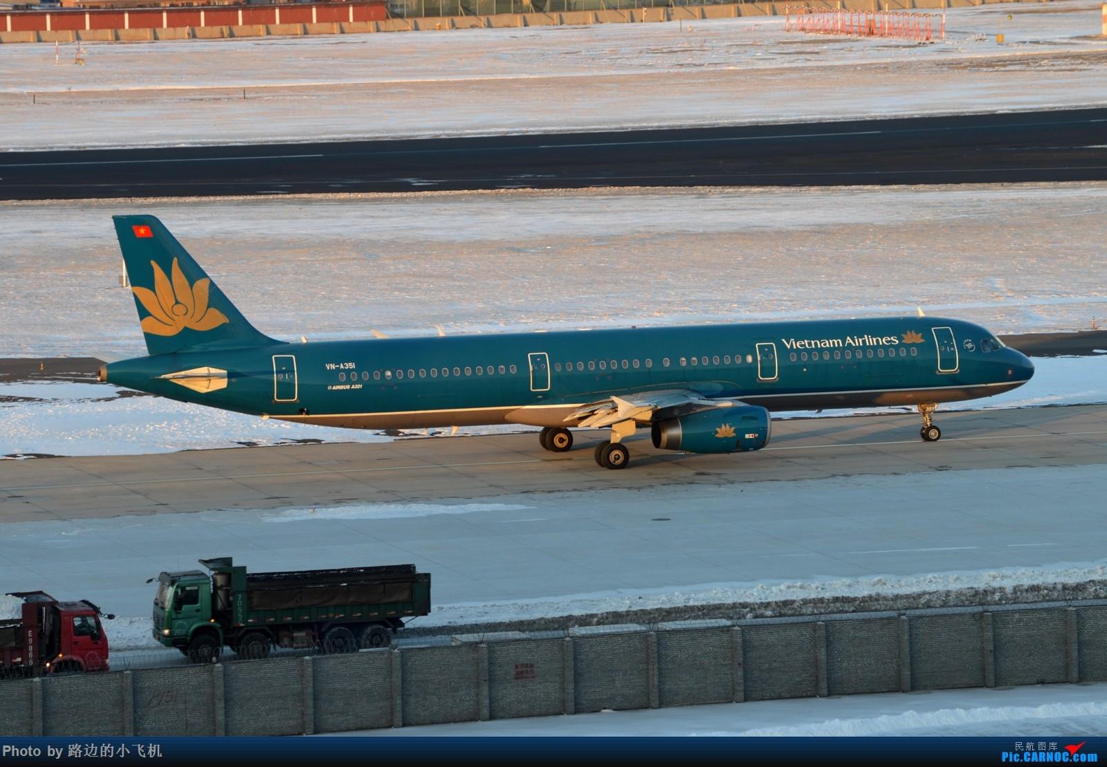 Re:[原创]【DLC】个人向一二月不定期拍机集锦 AIRBUS A321 VN-A351 大连周水子国际机场