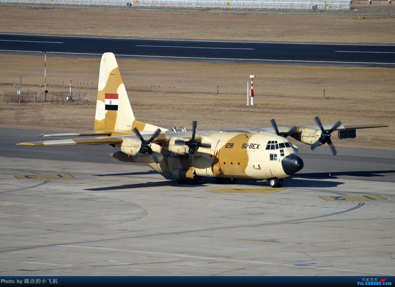 Re:[原创]【DLC】个人向一二月不定期拍机集锦 C-130 SU-BEX