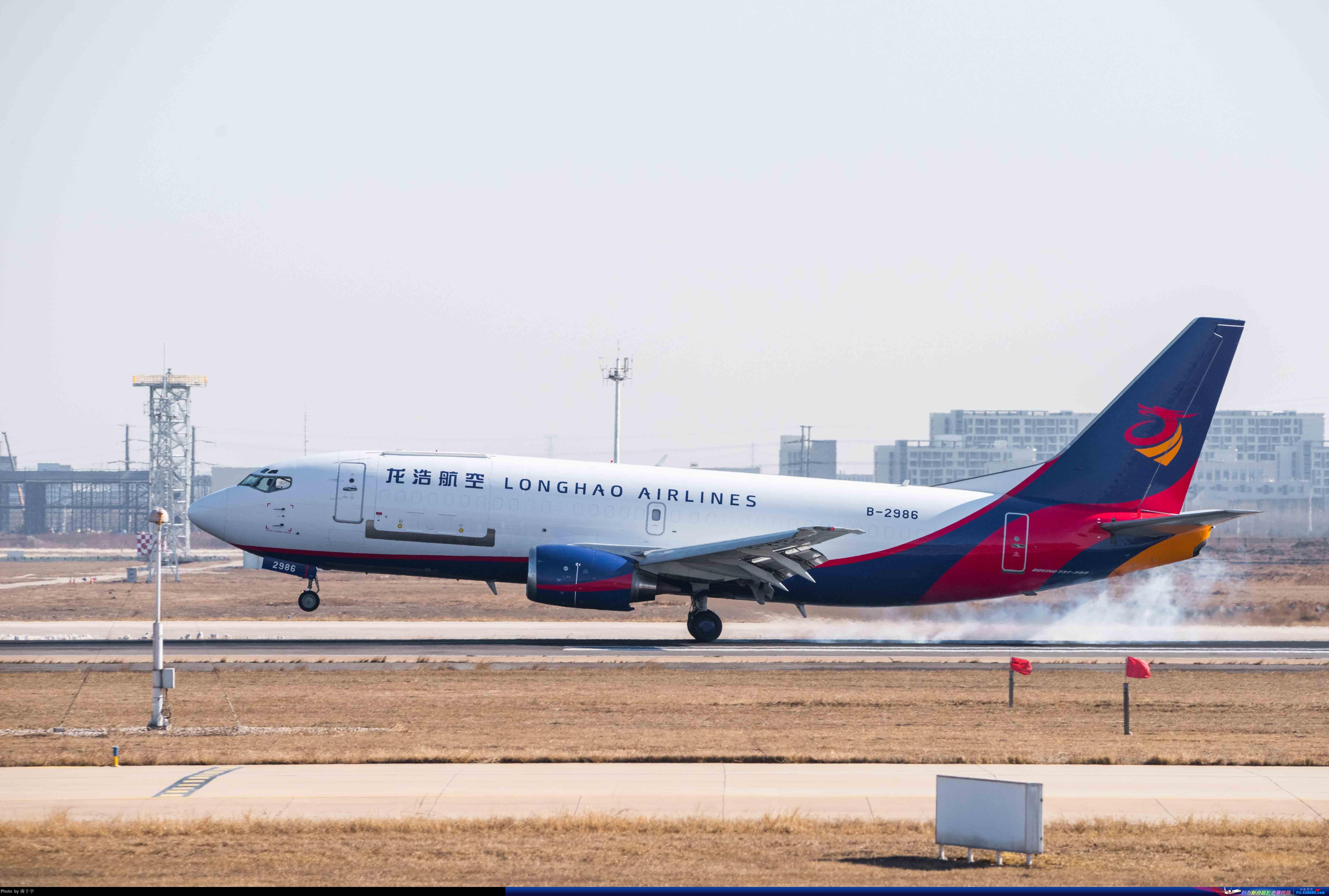 [原创]TSN拍机,龙浩航空首架货机737-300F来津验证飞行 BOEING 737-300 B-2986 中国天津滨海国际机场