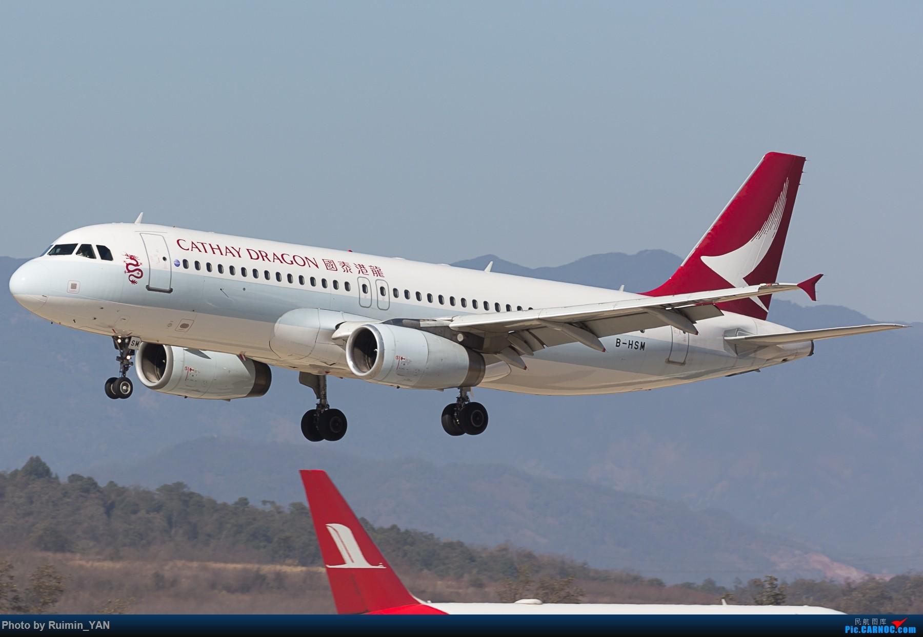 【KMG】国泰港龙航空(Cathay Dragon) 红烧鱼翅 B-HSM A320 AIRBUS A320-200 B-HSM 中国昆明长水国际机场