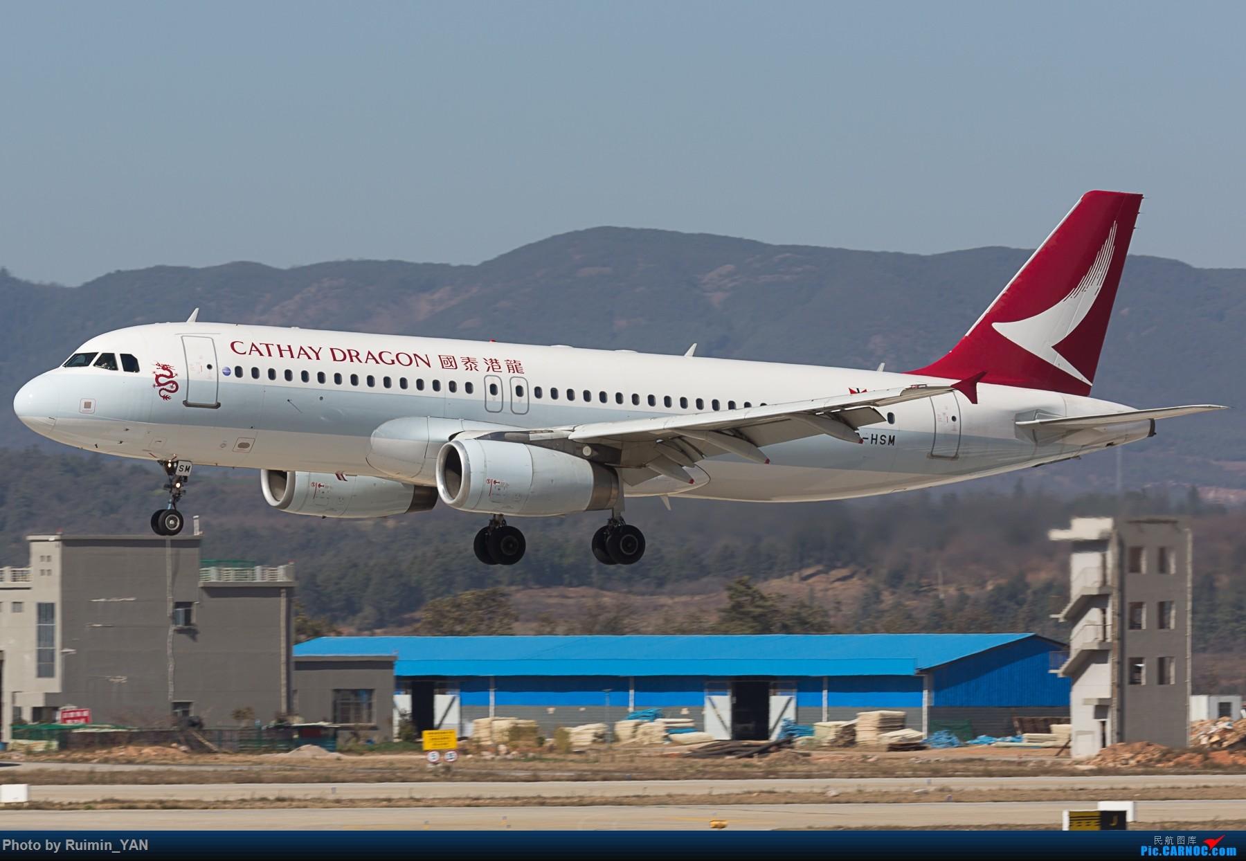 Re:【KMG】国泰港龙航空(Cathay Dragon) 红烧鱼翅 B-HSM A320 AIRBUS A320-200 B-HSM 中国昆明长水国际机场
