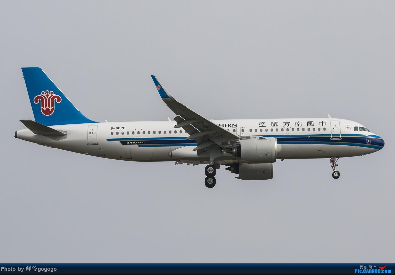 [原创]【一图党】飞来CKG的NEO AIRBUS A320NEO B-8670 中国重庆江北国际机场