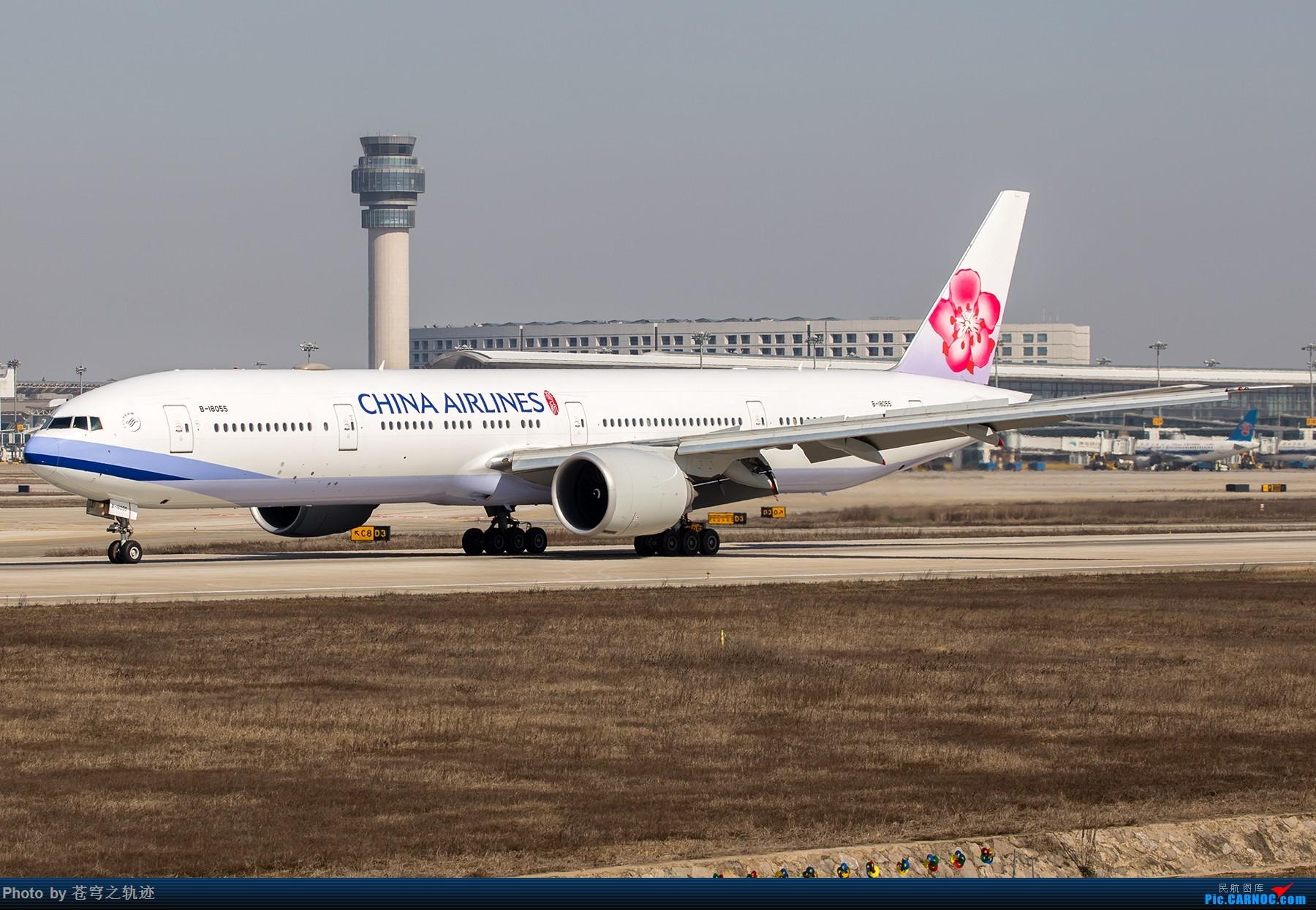 [原创]【一图1800*1200】华航B77W 18055 BOEING 777-300ER B-18055 中国南京禄口国际机场
