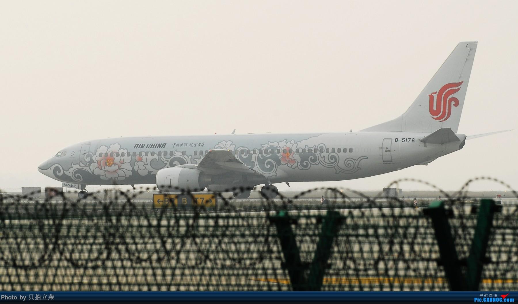Re:[原创]湖南飞友会之,阿娇终于来长沙! BOEING 737-800 B-5176 中国长沙黄花国际机场