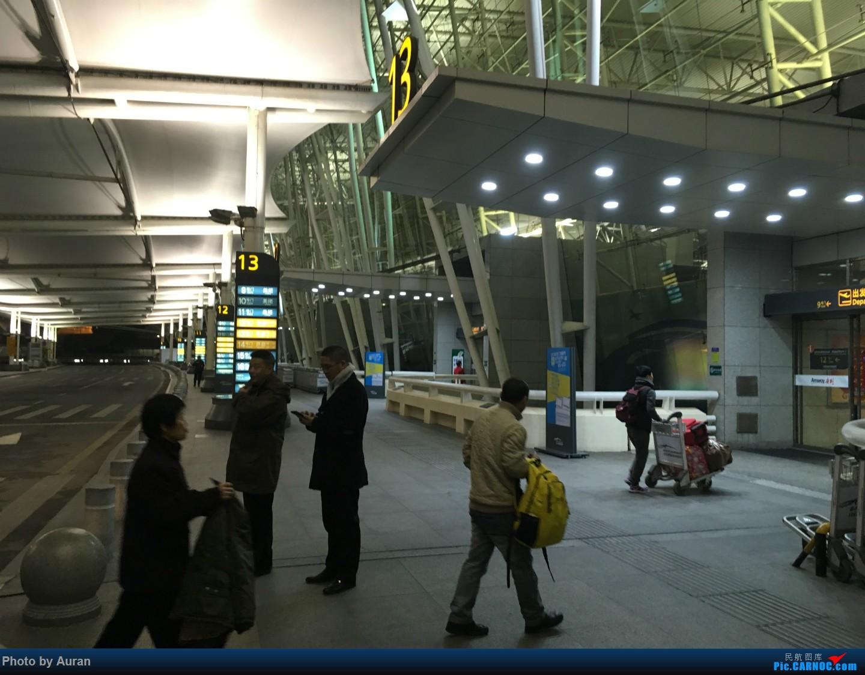 [原创]【Auran游记4】南航明珠头等舱体验    中国广州白云国际机场