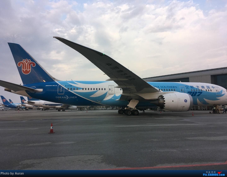 Re:[原创]【Auran游记4】南航明珠头等舱体验 BOEING 787-8 B-2736 中国广州白云国际机场