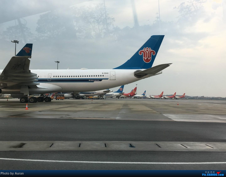 Re:[原创]【Auran游记4】南航明珠头等舱体验 AIRBUS A330-300 B-5940 中国广州白云国际机场