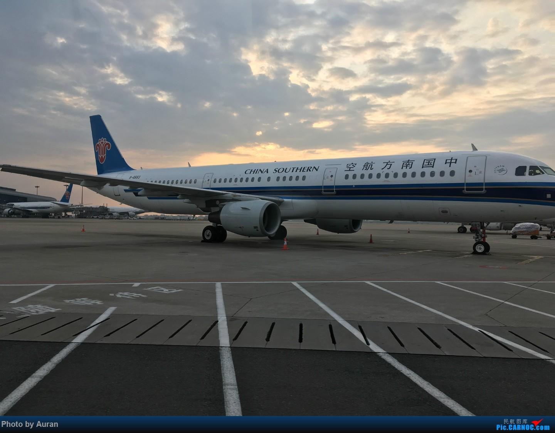 Re:[原创]【Auran游记4】南航明珠头等舱体验 AIRBUS A321-200 B-6683 中国广州白云国际机场