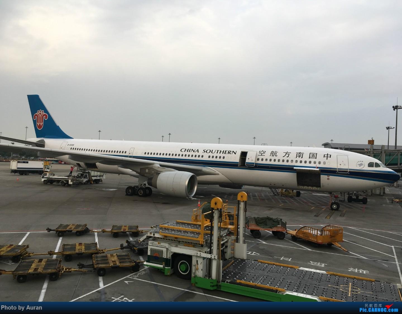 Re:[原创]【Auran游记4】南航明珠头等舱体验 AIRBUS A330-300 B-8538 中国广州白云国际机场