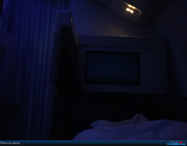 Re:【Auran游记4】南航明珠头等舱体验 BOEING 777-300ER B-7588 中国广州白云国际机场