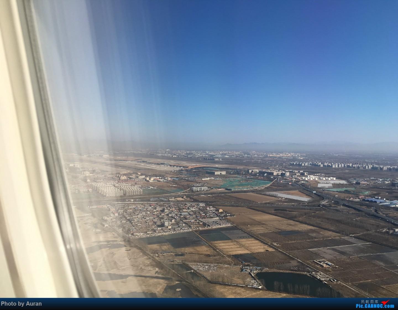 Re:[原创]【Auran游记4】南航明珠头等舱体验 BOEING 777-300ER B-7588 中国广州白云国际机场 中国北京首都国际机场