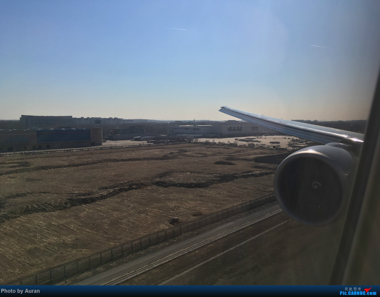 Re:[原创]【Auran游记4】南航明珠头等舱体验    中国北京首都国际机场