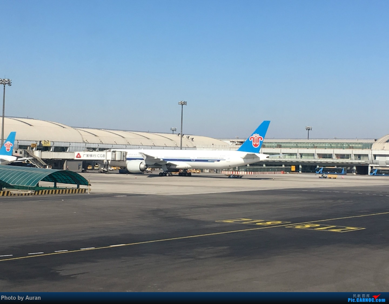 Re:[原创]【Auran游记4】南航明珠头等舱体验 BOEING 777-300ER B-2008 中国北京首都国际机场