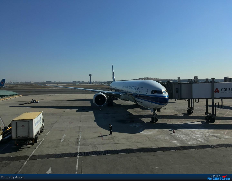 Re:[原创]【Auran游记4】南航明珠头等舱体验 BOEING 777-300ER B-7588 中国北京首都国际机场