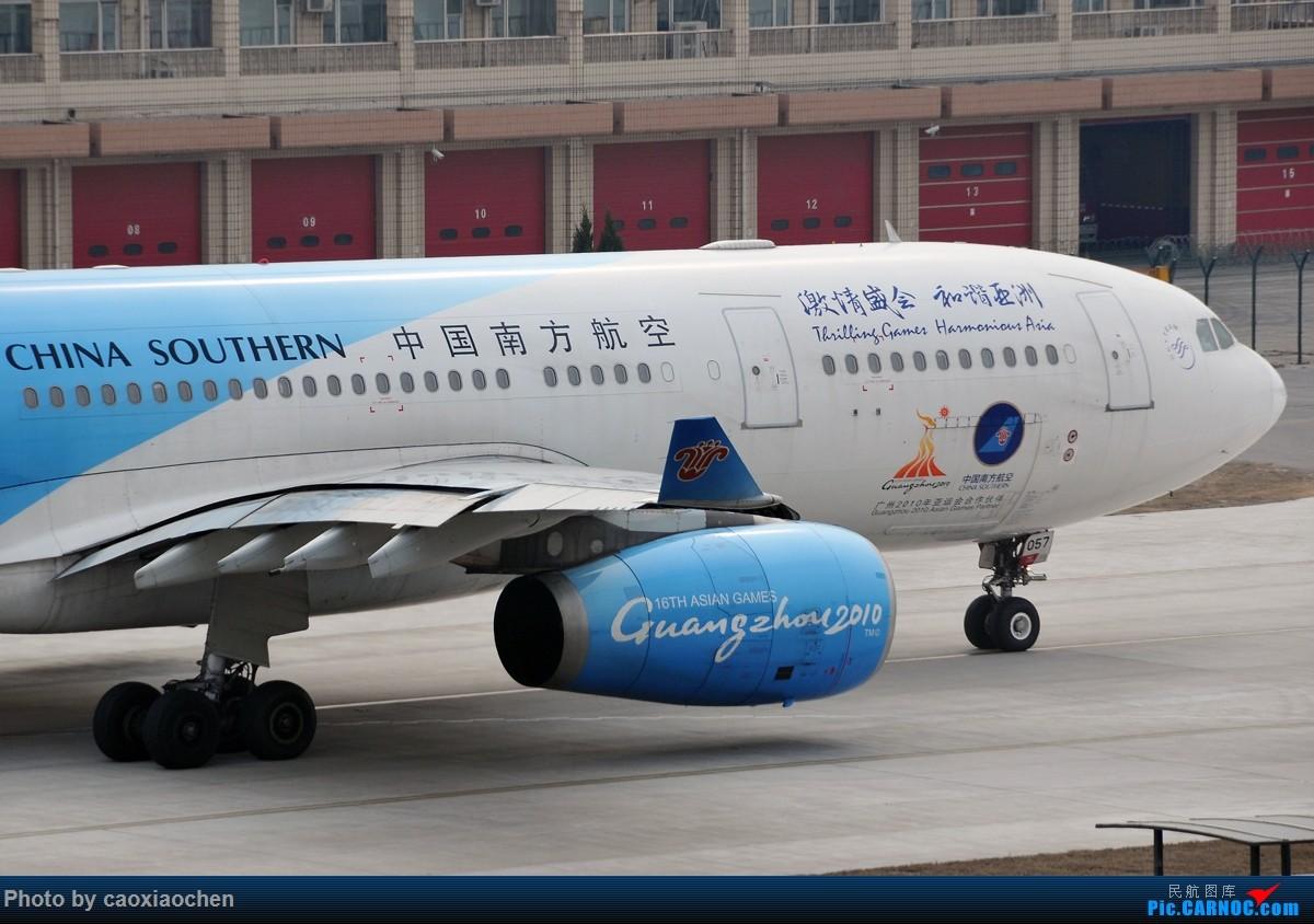 [原创]【二图】南航332 AIRBUS A330-200 B-6057 中国北京首都国际机场