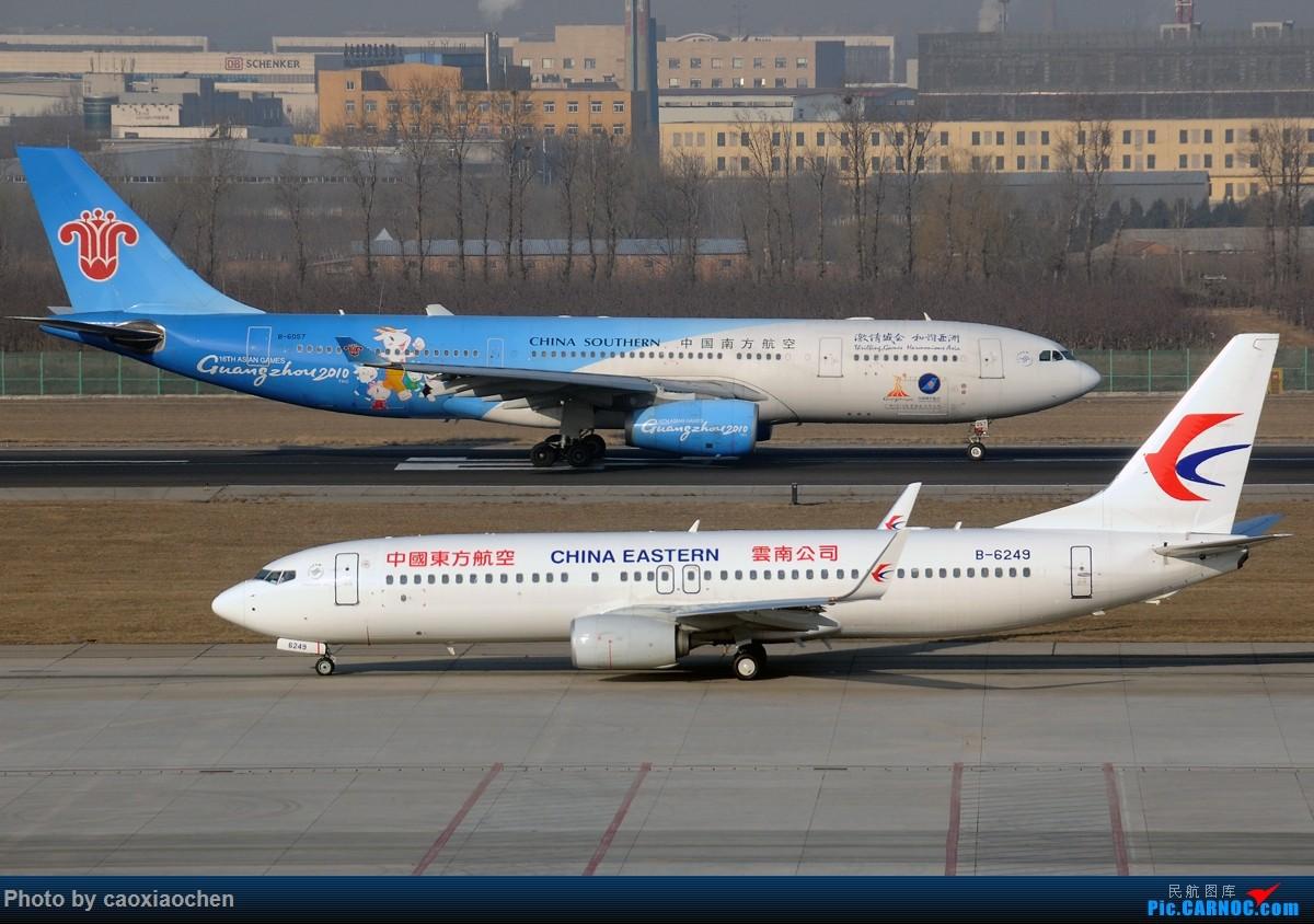 Re:[原创]【二图】南航332 AIRBUS A330-200 B-6057 中国北京首都国际机场