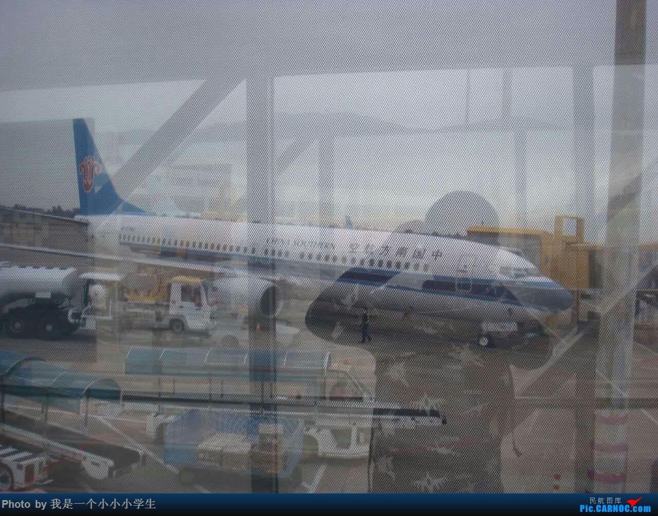 Re:[原创]天津-澳门-珠海-天津五日游[上] BOEING 737-800  中国珠海金湾机场