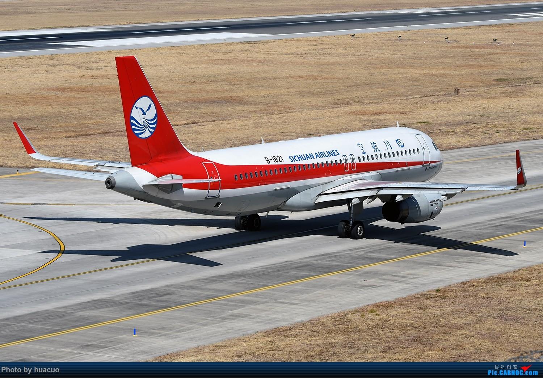 [原创]【LJG+DLU】丽江、大理机场 AIRBUS A320-200 B-1821 中国丽江三义机场