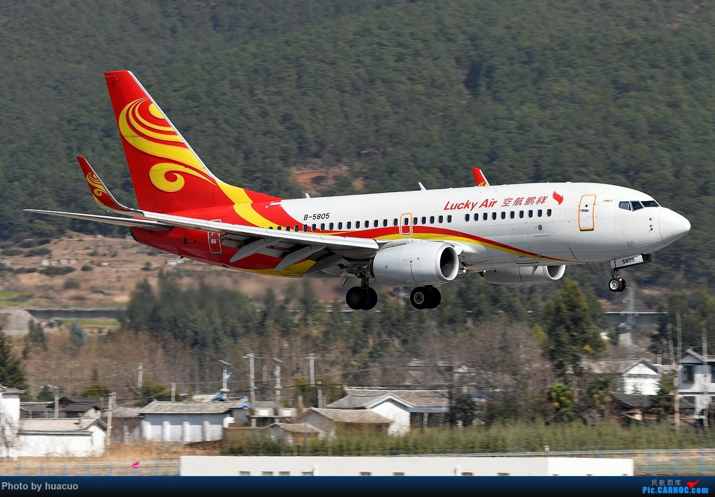 Re:[原创]【LJG+DLU】丽江、大理机场 BOEING 737-700 B-5805 中国丽江三义机场