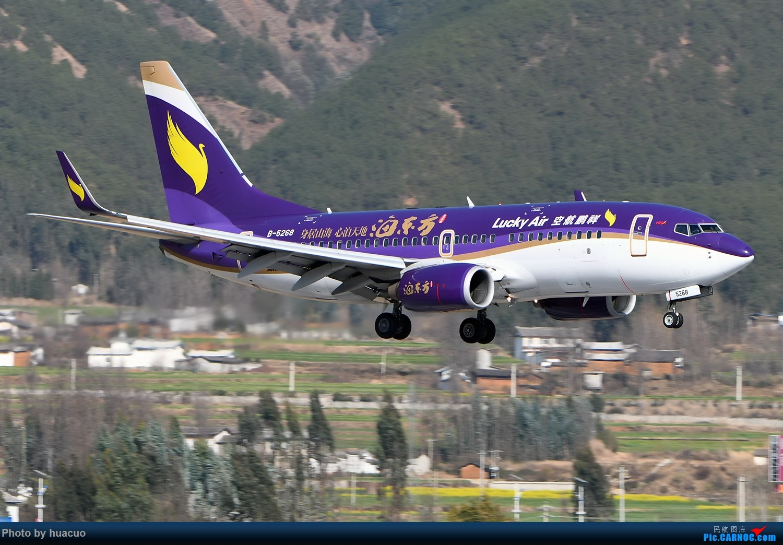 Re:[原创]【LJG+DLU】丽江、大理机场 BOEING 737-700 B-5268 中国丽江三义机场