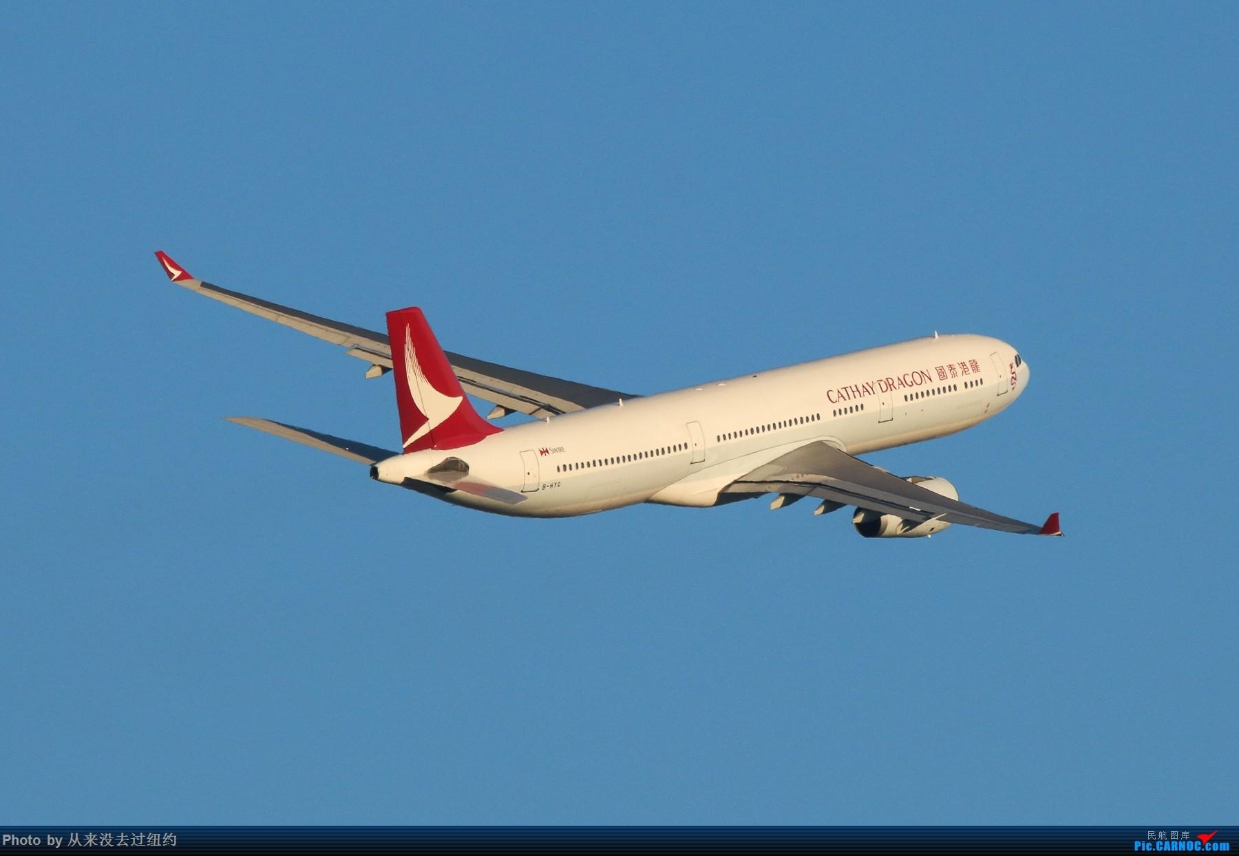 [原创]国泰港龙333飞行姿态 AIRBUS A330-300 B-HYQ 中国北京首都国际机场