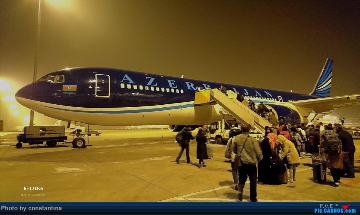 Re:[原创]【Constantina】高加索行1(阿塞拜疆见闻) BOEING 767-300  中国北京首都国际机场