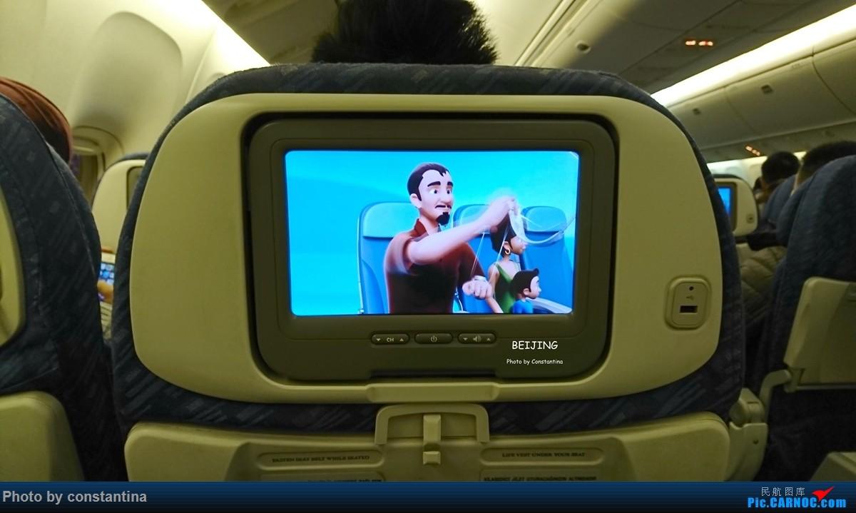 Re:【Constantina】高加索行1(阿塞拜疆见闻) BOEING 767-300  中国北京首都国际机场