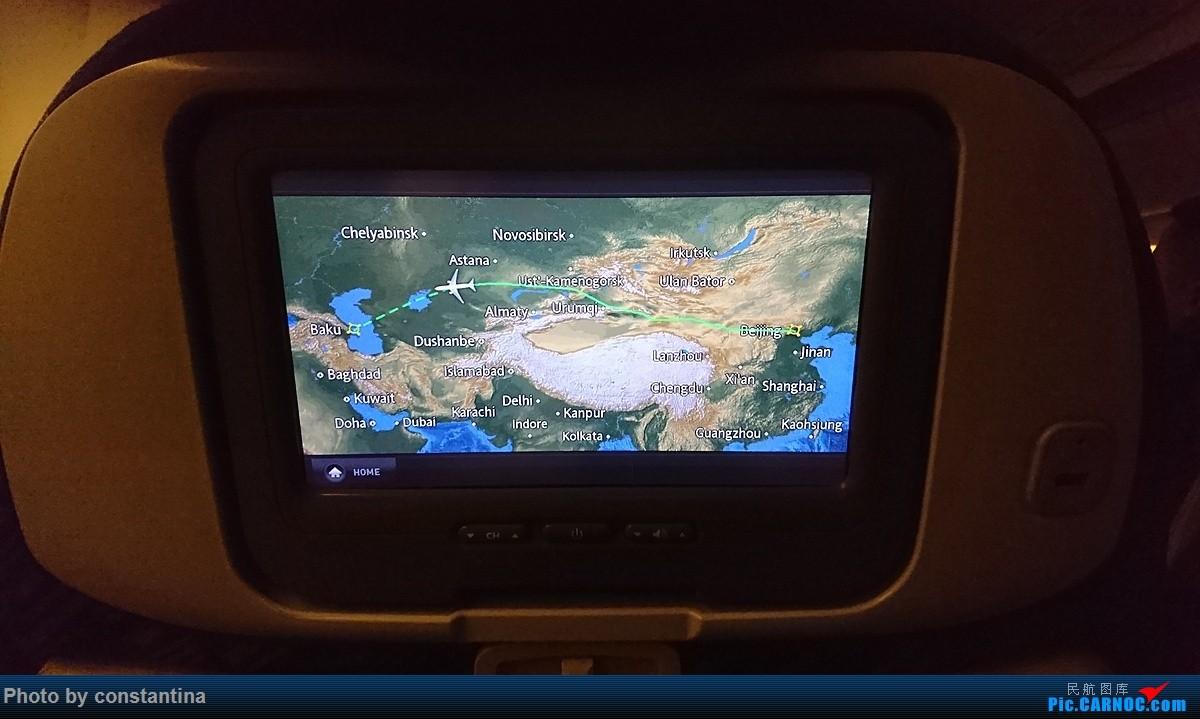 Re:【Constantina】高加索行1(阿塞拜疆见闻) BOEING 767-300