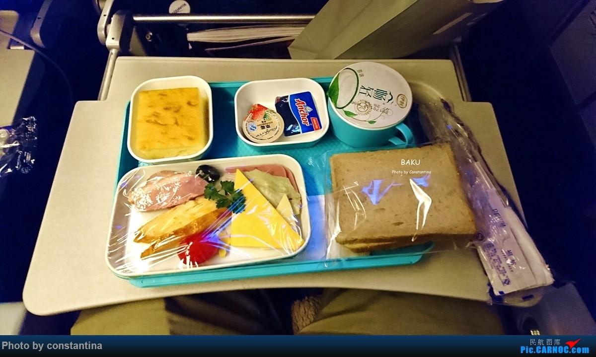 Re:[原创]【Constantina】高加索行1(阿塞拜疆见闻) BOEING 767-300