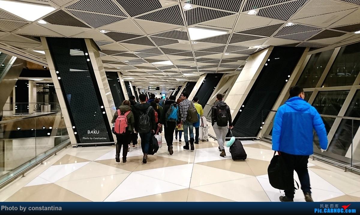 Re:[原创]【Constantina】高加索行1(阿塞拜疆见闻)    阿塞拜疆巴库盖达尔·阿利耶夫国际机场