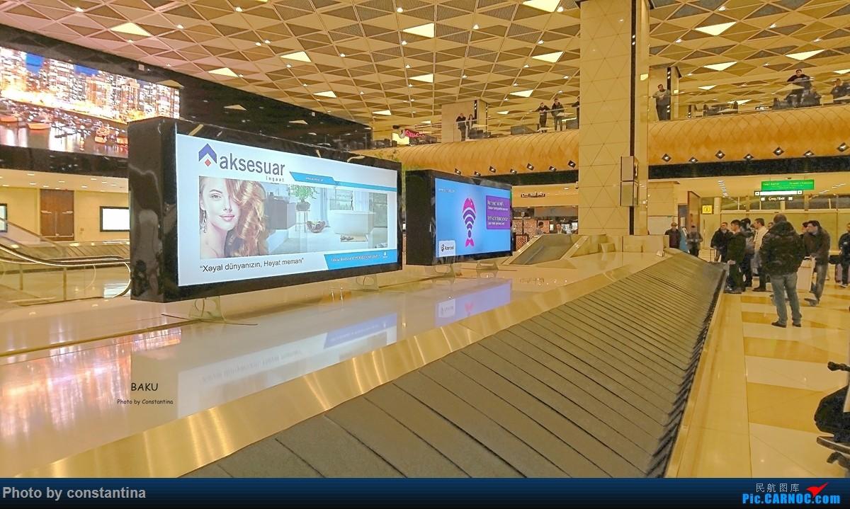 Re:[原创]【Constantina】高加索之行1(阿塞拜疆见闻)    阿塞拜疆巴库盖达尔·阿利耶夫国际机场
