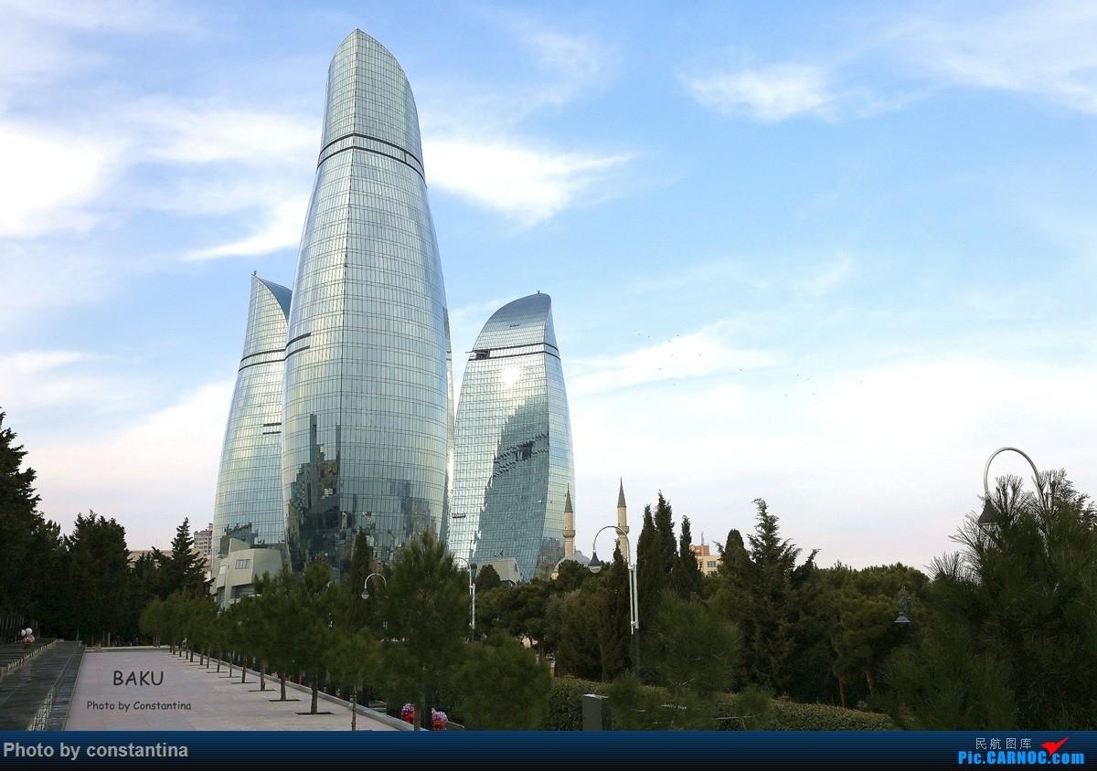 Re:[原创]【Constantina】高加索之行1(阿塞拜疆见闻)