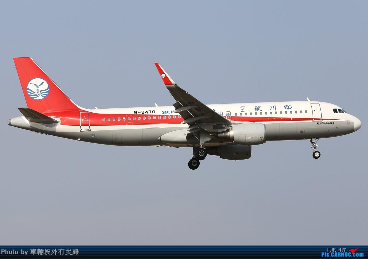 一图党 AIRBUS A320-214(WL) B-8470 中国广州白云国际机场