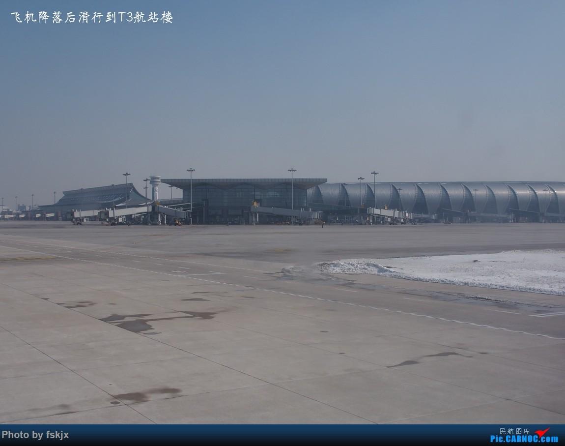 【fskjx的飞行游记☆43】一夜翡翠·沈阳    中国沈阳桃仙国际机场