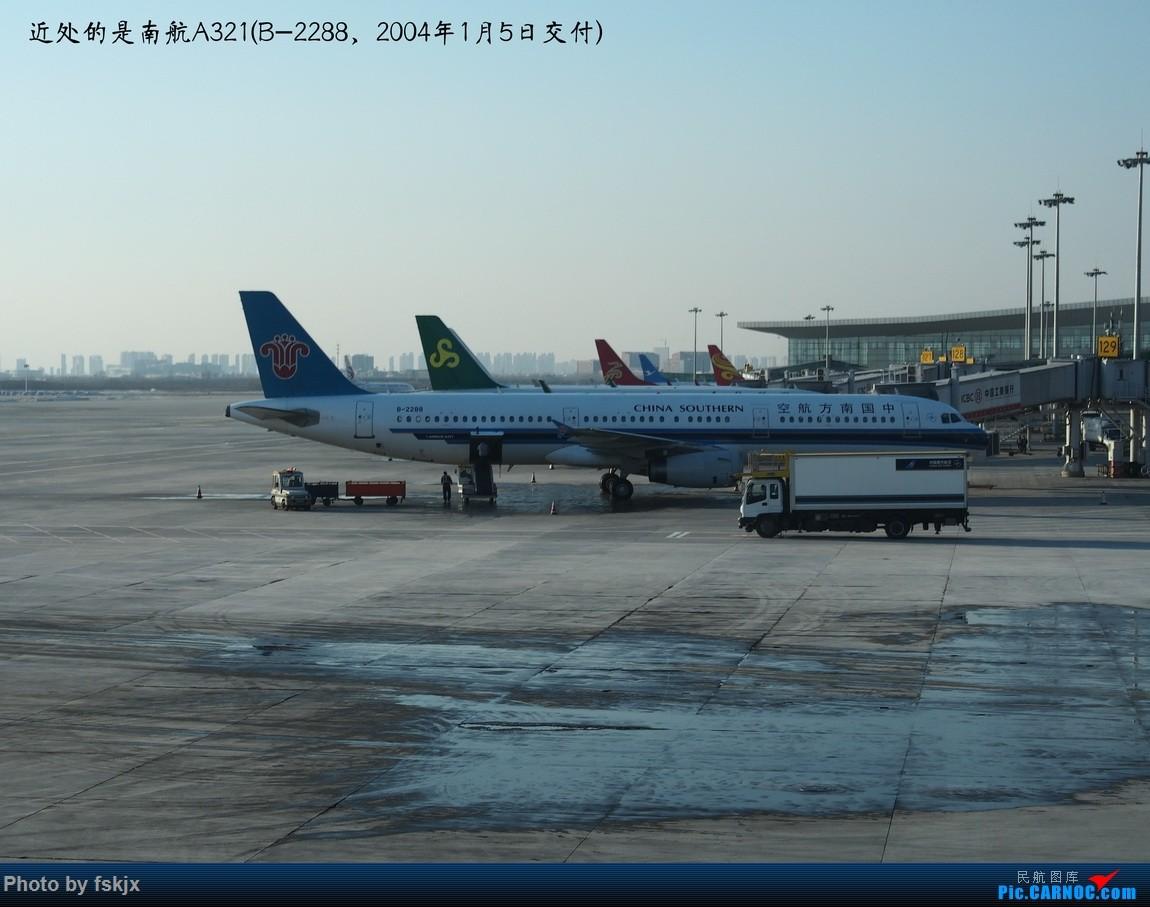 【fskjx的飞行游记☆43】一夜翡翠·沈阳 AIRBUS A321-200 B-2288 中国沈阳桃仙国际机场