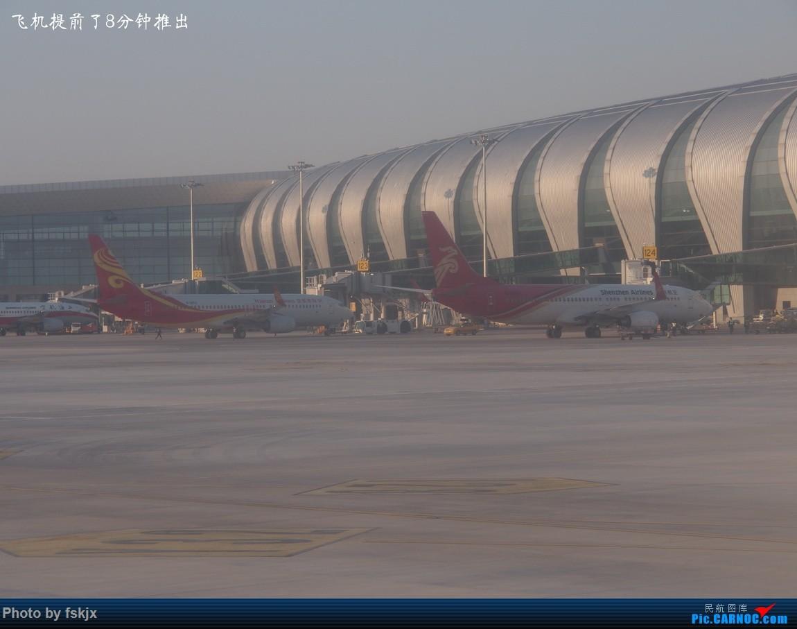 【fskjx的飞行游记☆43】一夜翡翠·沈阳 AIRBUS A320-200 B-6775 中国沈阳桃仙国际机场 中国沈阳桃仙国际机场