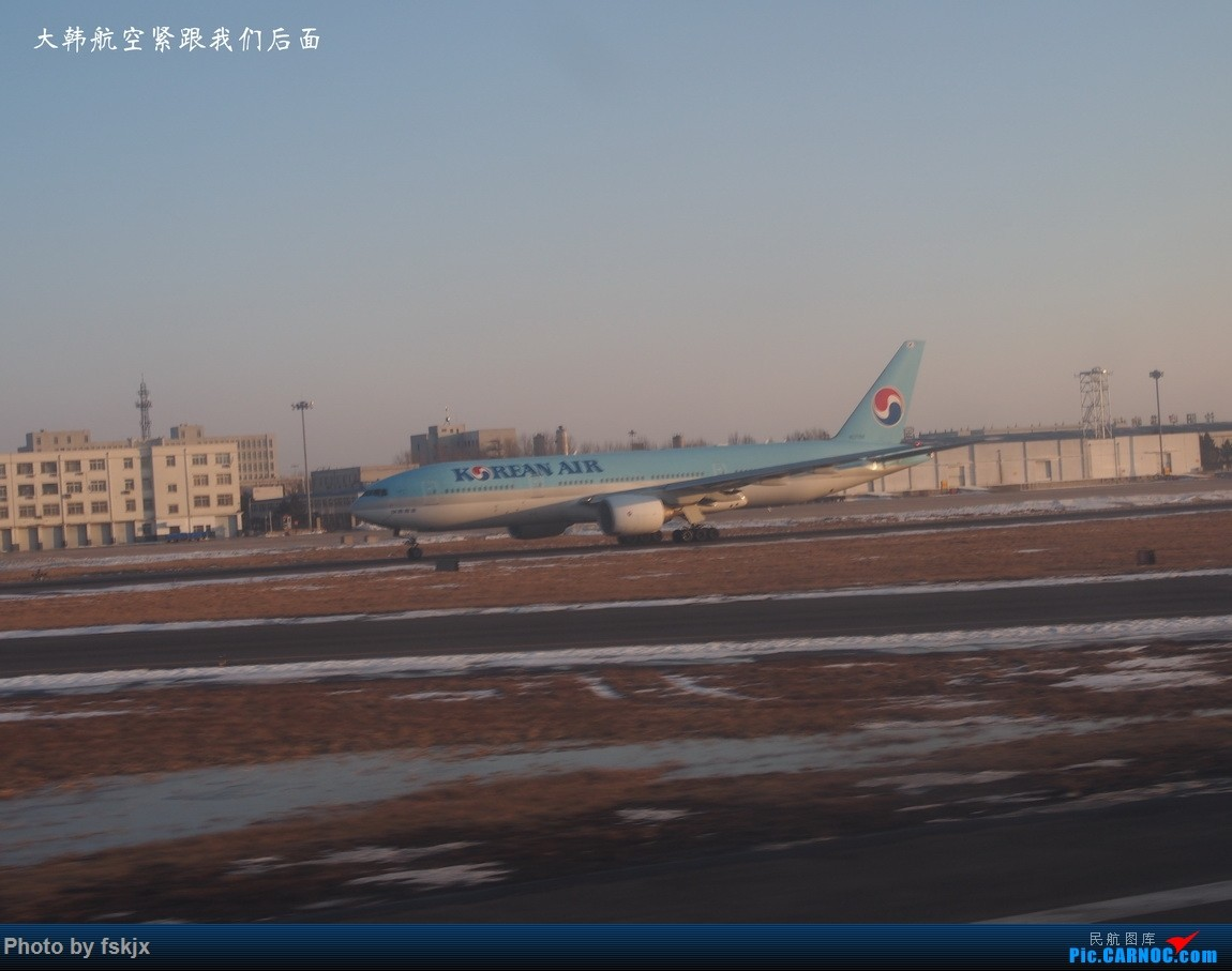 Re:【fskjx的飞行游记☆43】一夜翡翠·沈阳    中国沈阳桃仙国际机场